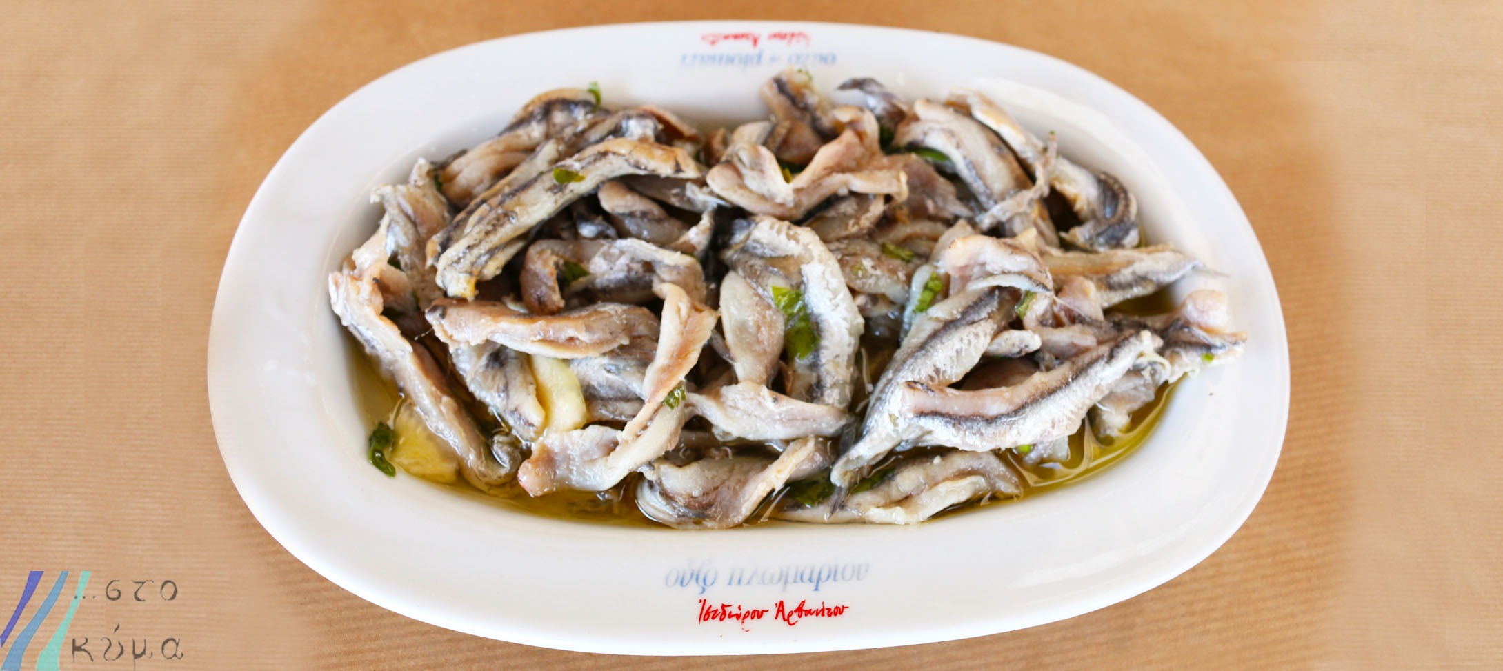 Vinegared anchovies